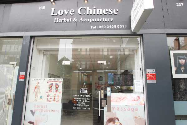 Commercial properties in Finchley Road, Hampstead, NW3  | 4580_0_DSC_0172.jpg